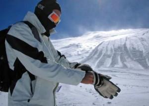 slidinėjimo apranga